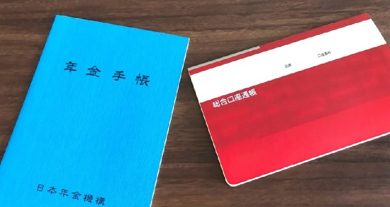 Sổ Nenkin Là Giấy Tờ đặc Biệt Quan Trọng đối Với Những Công Dân Làm Việc ở Nhật Bản