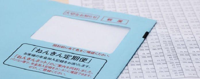Thủ Tục Lấy Nenkin Lần 1, 2, 3 Cho Những Công Dân Việt Nam Tại Nhật